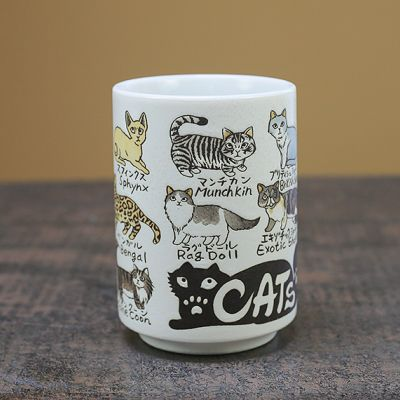 Cats of the World Ceramic Cup