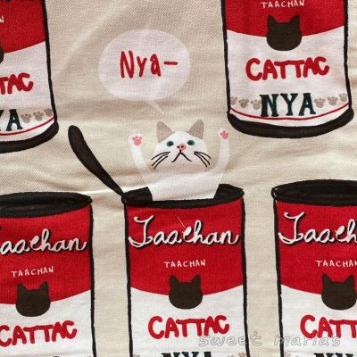 Soup Cans Taachan Tote Bag